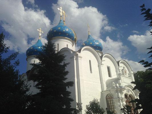 Maria-Entschlafens-Kathedrale