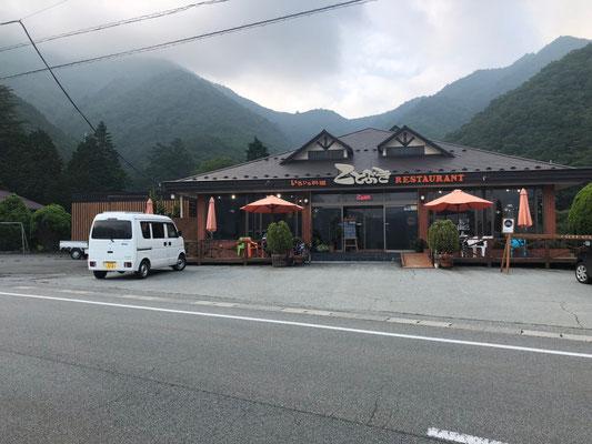 Abendessen am Lake Shoji