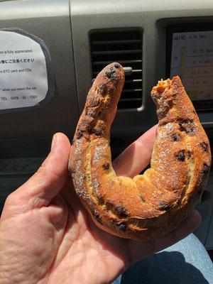Französische Bäckerei in Takayama - Baguettehörnchen mit Schoko - super!