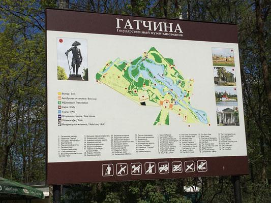 Besuch des Palasts in Gattschina (2016)