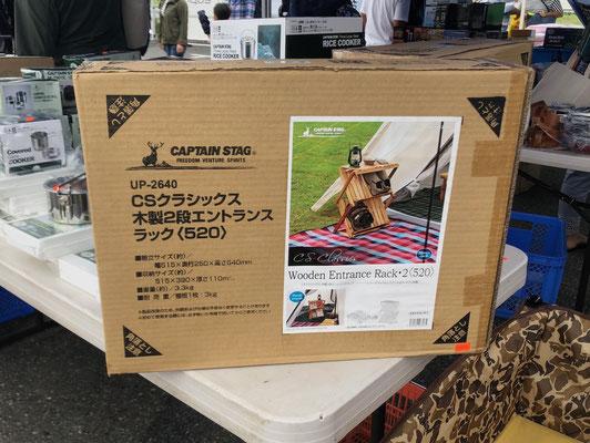 Odaiba Campingcar Fair 2019 - Campingzubehör auf der Messe