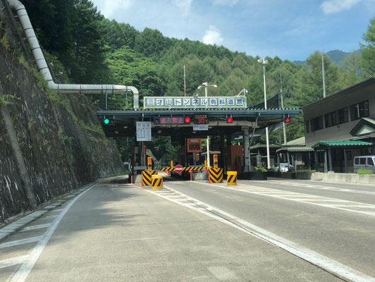 Mautpflichtiger Tunnel unterwegs