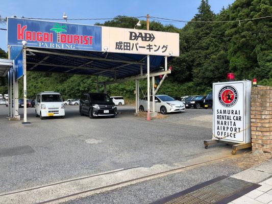 Ankunft bei Samurai Rental Cars