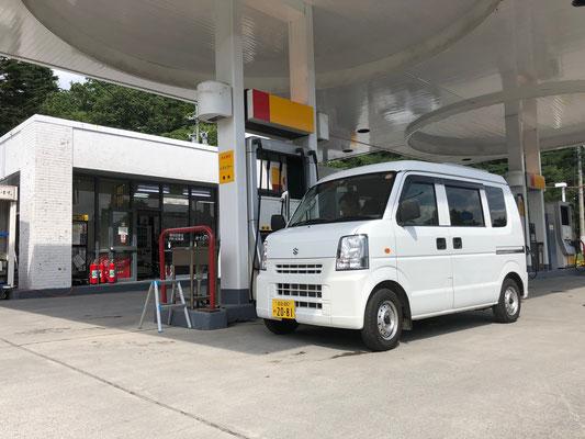 Unser erster Tankstopp bei Shell