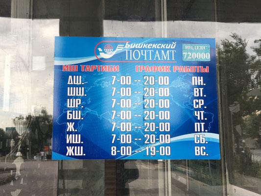 Öffnungszeiten des Postamts in Bischkek