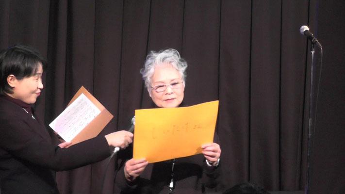 客席参加型朗読劇:きのこ会議
