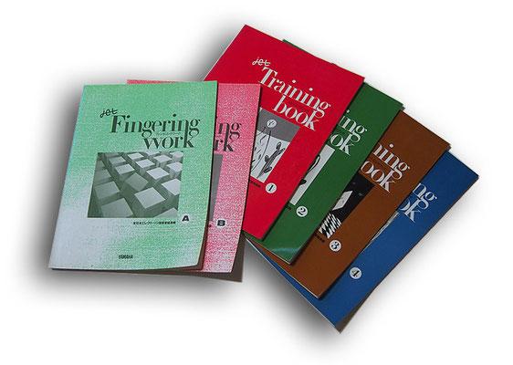 フィンガリング・トレーニングブック