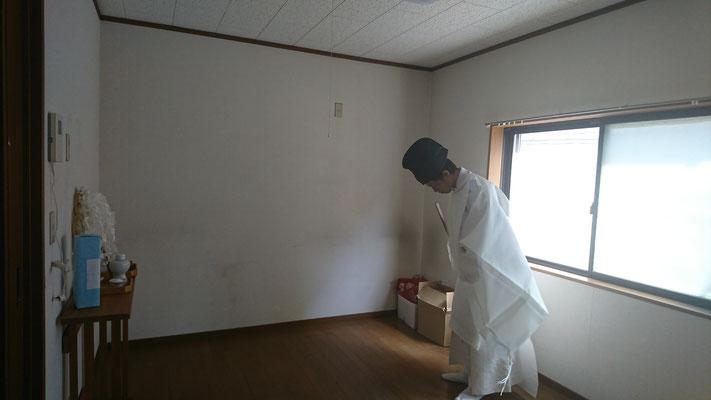 R様邸改装工事_清祓い式