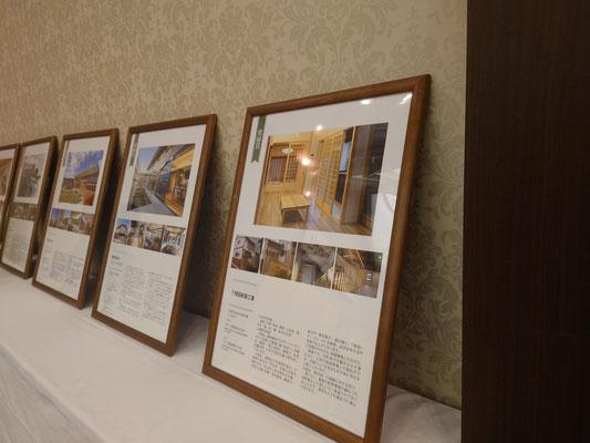 京都木の家づくり表彰事業