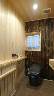 RC内部木造リノベーション工事_府産材とマッドブラックのトイレ