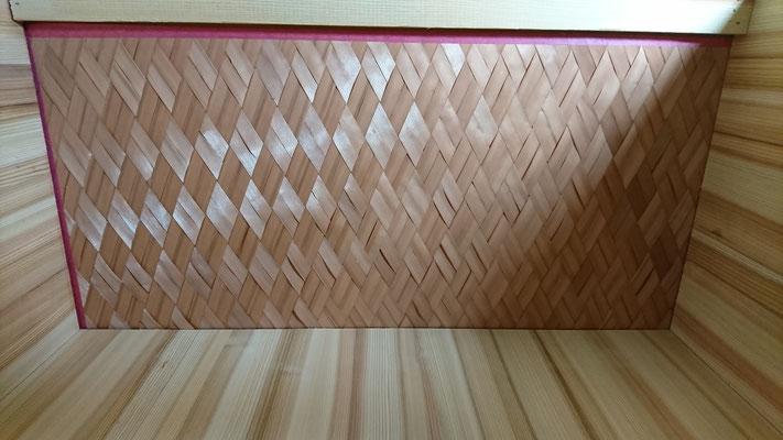 府産材杉のカンナ削りで網代天井造作
