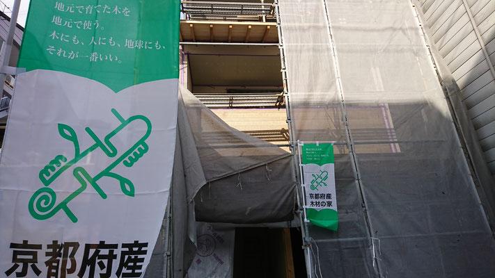 公募型木のまちづくり事業_新築:1F玄関前