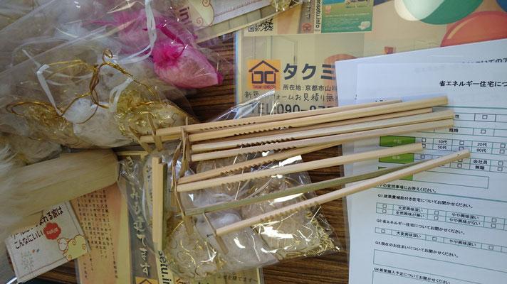 頂いた手作り「竹トンボ」