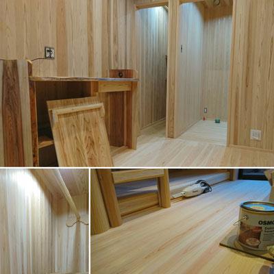 木のまちづくり推進事業|天然塗料オスモカラー|府産材|みやこ杣木|タクミ建設