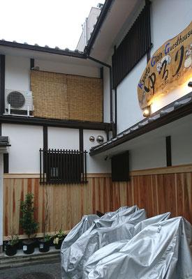 祇園のおやど_ゆるり様:みやこ杣木による外壁改装工事