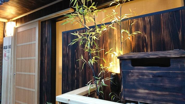 祇園改装工事_外壁工事後の間接照明