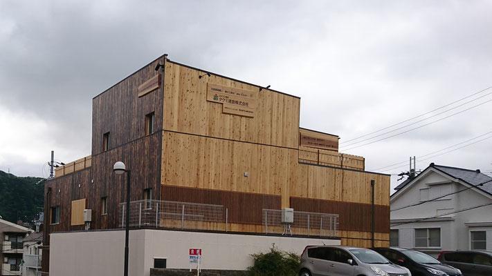公募型木のまちづくり推進事業_府産材オリジナル焼杉と杉並板の外壁