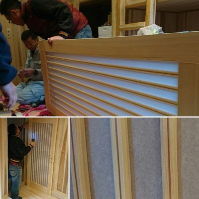 木のまちづくり推進事業|象嵌・組子細工建具|府産材|みやこ杣木|タクミ建設