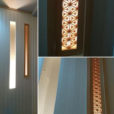 G様邸改装工事_間接照明とニッチの組子細工