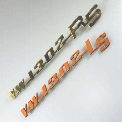 Anfertigung von Schriftzug für VW Käfer. Original Schriftzug sollte nach Kundenwunsch geändert nachgefertigt werden. Handarbeit aus massivem Messing. nachguss.de