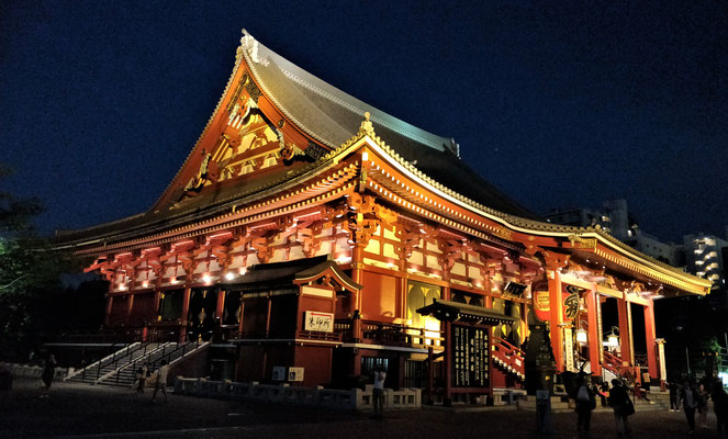 Der Asakusa Hanakawado Tempel.