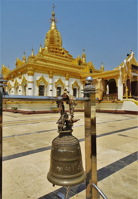Die Maha Ant Htu Kan Thar Pagoda.