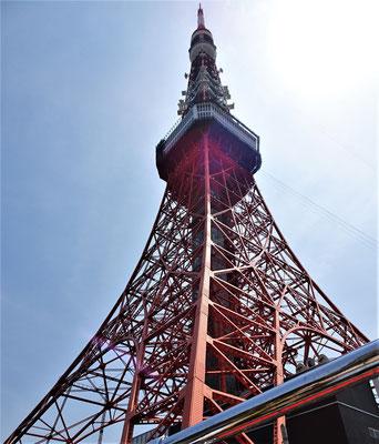 Der Tokio Tower aus dem Jahre 1959.