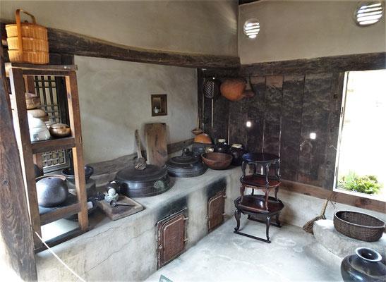 Die Küche und.......