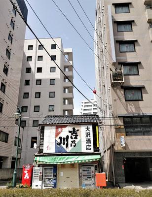 Gegensätze in Niigata.