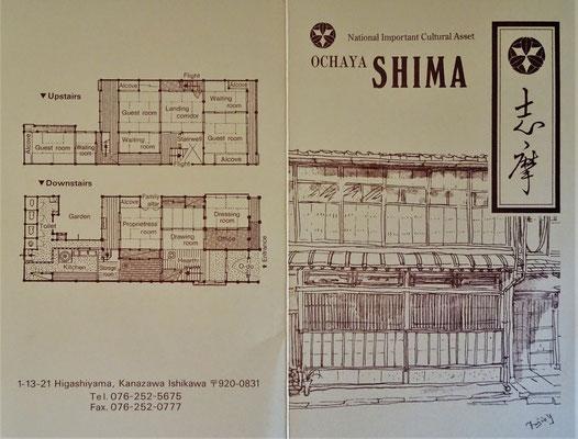 Das Shima Teehaus....