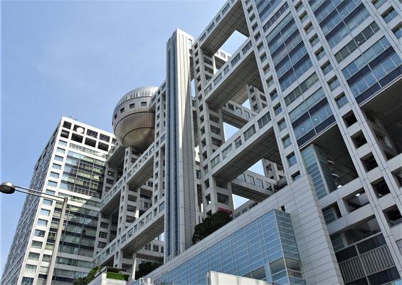 Das Fuji TV Gebäude.
