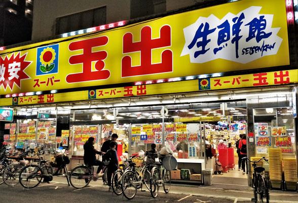 Der Supermarkt.....