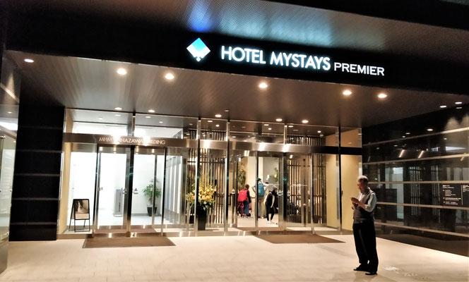 Das Hotel Mystays in Kanazawa.....