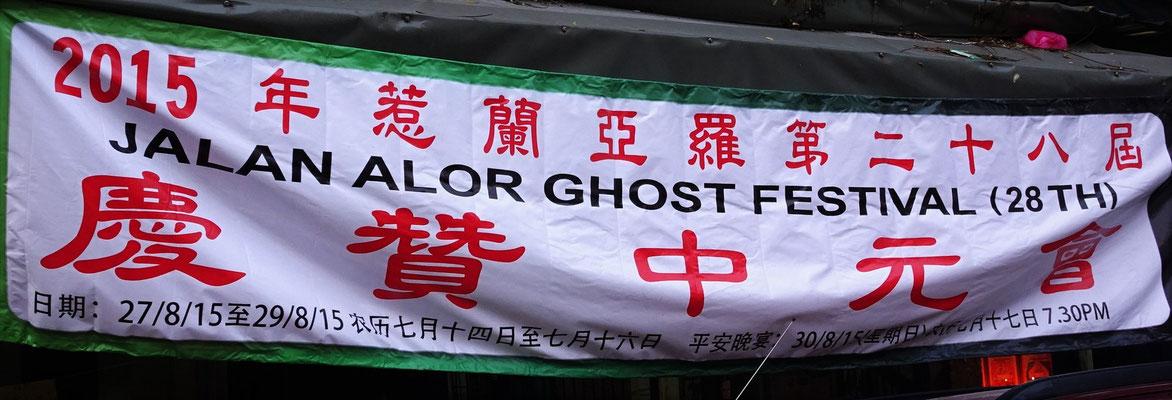 ....das Geister Festival...