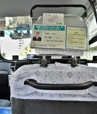 Die Taxifahrt mit Automatiktüre....