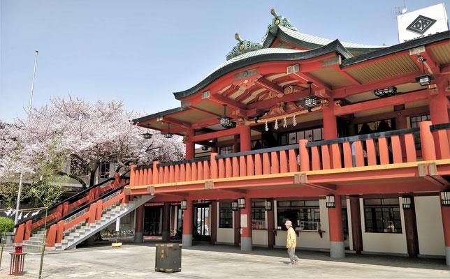 Ein Shinto Tempel....