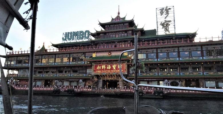.....und das Jumbo Restaurant.