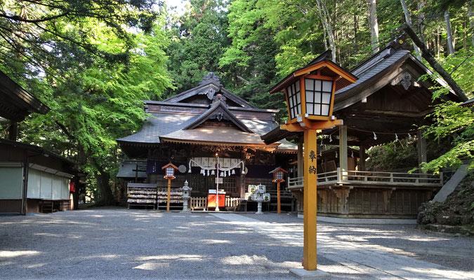 Der Arakurayama Sengen Park.....
