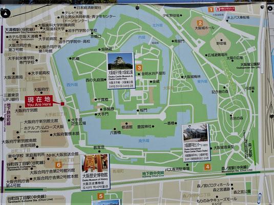 .....zur Burg Osaka.....