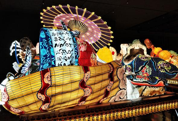 ....aus der Japanischen Mythologie.