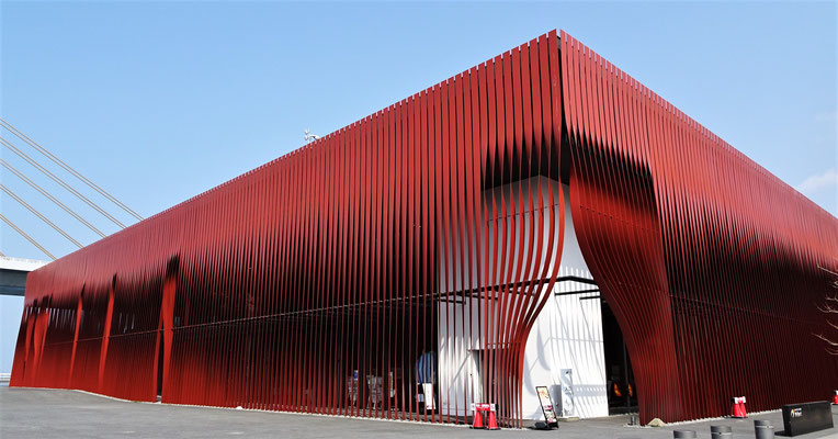 Das Nebuta Museum.