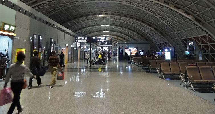 ..und die Ankunft in Chengdu..das vermeintliche Lhasa