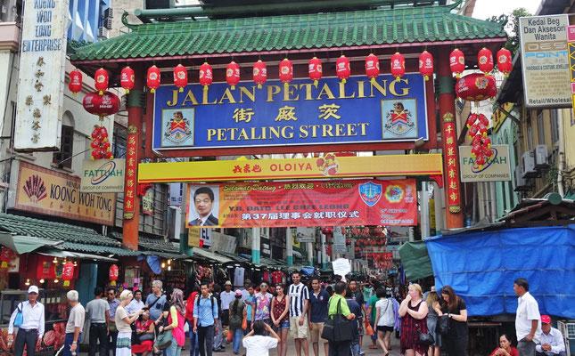 Die berühmte Jalang Petaling Strasse in China Town....