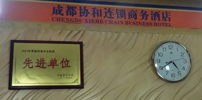 Unser Hotel in Chengdu