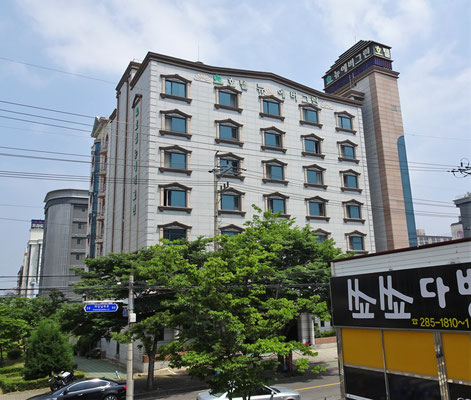 Das New Evergreen Hotel in Mokpo