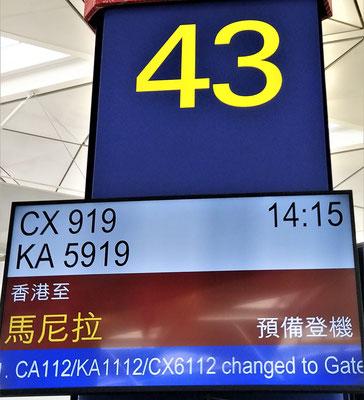 Unser Flug über Hong Kong....
