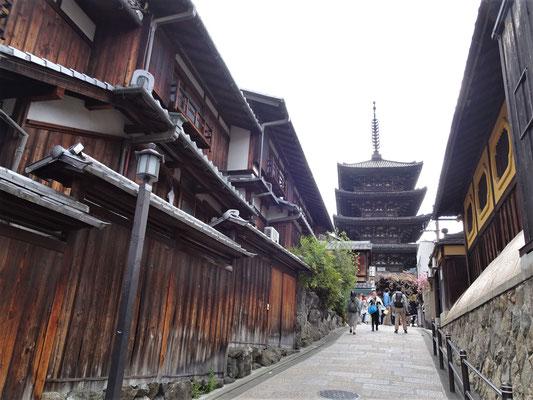 Der To-ji Tempel ist....