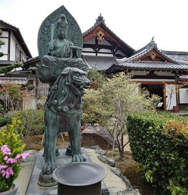 ....zum Japanischen Garten.