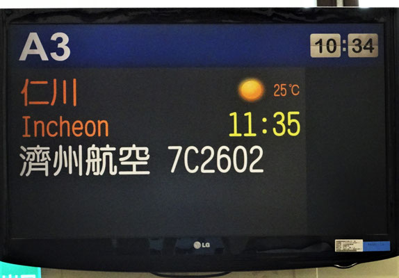.....Incheon, Flughafen Seoul.