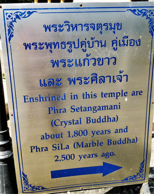 Der älteste Tempel.......